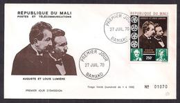Republique Du Mali - 1970 - FDC - Ausguste Et Louis Lumiere - Tirage Limité Nº 1070 - Cinema