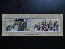 Foglietto Nuovo Del 1998 - Blocs-feuillets