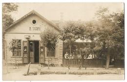 Yugoslavia 1931 Novi Vrbas M.Tabori Restaurant Photo Postcard - Yugoslavia
