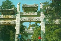 Pechino (Beijing, Cina) Parco Della Collina Profumata, La Pagoda Bianca Del Tempio Delle Nuvole Azzurre - Cina