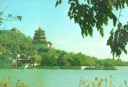 Pechino (Beijing, Cina) Palazzo D'Estate, Il Lago Kumming - Cina
