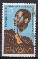 Guyana 1970 Single 5c Stamp From The Republic Day Set. - Guyana (1966-...)
