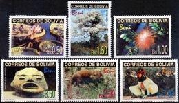 Bolivia 1996 ** CEFIBOL 1646-51. BENI: Ecología-Turismo. Flora, Fauna Y Arqueología: Máscara, Nutria, Cóndor, V. Regia + - Bolivia