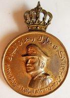 Jordanie Médaille De Guerre Avec Israel 1967 Guerre Des Six Jours - Médailles & Décorations