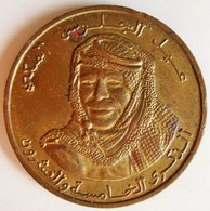 Jordanie Médaille Du Jubilé 1977 Pour Les 25 Ans De Règne Du Roi Hussein - Altri Paesi
