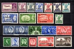 Koweit Petite Collection Neufs * Et Oblitérés 1939/1959. B/TB. A Saisir! - Kuwait