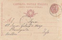 Mola Di Bari. 1897. Annullo Grande Cerchio MOLA DI BARI, Su Cartolina Postale Con Testo - Storia Postale