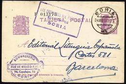 Espa�a Spain Entero Postal 69 Matrona 1932 Soria - Spanien