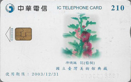 Taiwan - Chunghwa Telecom (Chip) - Painting 7/24, Flower - 210U, Exp. 31.12.2003, Used - Taiwan (Formosa)