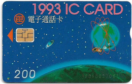 Taiwan - Chunghwa Telecom (Chip) - First Issue Chip 1993 IC - 200U, 30.09.1996, Used - Taiwan (Formosa)