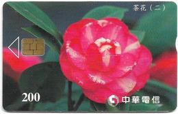 Taiwan - Chunghwa Telecom (Chip) - Camellia Flower #2 - 200U, Exp. 31.12.2002, Used - Taiwan (Formosa)