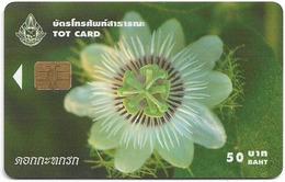 Thailand - TOT (Chip) - Passifloraceae Flower - Exp. 12.2004, 50฿, Used - Thailand
