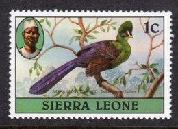SIERRA LEONE - 1980 1c KNYSNA TURACO BIRD STAMP NO IMPRINT DATE FINE MNH ** SG 622A - Sierra Leone (1961-...)