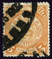 CHINA 1903 EMPIRE Coiling Dragon 5 C  USED - China