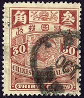 CHINA 1898 EMPIRE Jumping Carp 30 C  USED - China