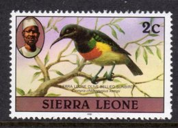 SIERRA LEONE - 1982 2c OLIVE-BELLIED SUNBIRD BIRD STAMP WITH IMPRINT DATE FINE MNH ** SG 623B - Sierra Leone (1961-...)