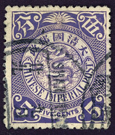 CHINA 1905 EMPIRE Coiling Dragon 5 C  Blue Lilac USED - China