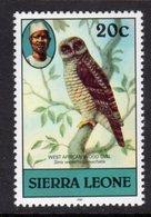SIERRA LEONE - 1982 20c AFRICAN WOOD OWL BIRD STAMP WITH IMPRINT DATE FINE MNH ** SG 629B - Sierra Leone (1961-...)