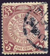 CHINA 1903 EMPIRE Coiling Dragon 5 C  Red Brown USED - China