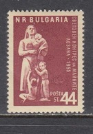 Bulgaria 1955 - World Congress Of Mothers, Mi-Nr. 960, MNH** - Unused Stamps