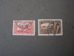 Türkei , Lot   Jeddah Stempel - 1858-1921 Osmanisches Reich