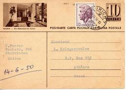 SUISSE. Carte Pré-timbrée Ayant Circulé En 1946. Thermalisme à Zürich. - Hydrotherapy