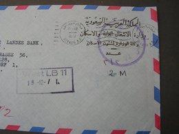 Saudi Cv.1977 - Saudi-Arabien