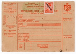 WWII GERMAN OCCUPATION OF SERBIA, PARCEL CARD, OVERPRINT, NOT USED - Serbia