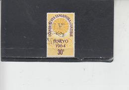 UGANDA-KENYA-TANGANIKA-ZANZIBAR - Olimpiadi Tokio 1964 - - Uganda (1962-...)