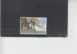UGANDA-KENIA-TANZANIA - Montagne - Uganda (1962-...)