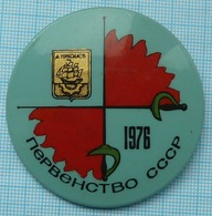 USSR /  Badges / Soviet Union / UKRAINE. Fencing. Championship. Nikolaev. Coat Of Arms Of The City 1976 - Scherma