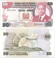 Kenya  - 50 Shillings 1986 XF Lemberg-Zp - Kenya