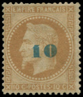 FRANCE Poste (*) - 34a, Surcharge Bleu Pâle Sans Gomme, Signé Calves: 10c. Non émis - Cote: 1300 - 1863-1870 Napoleon III With Laurels
