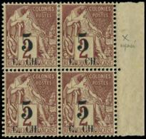 COCHINCHINE Poste * - 3/3a, Dans Un Bloc De 4, Bdf - Cote: 250 - Cochin China (1886-1887)