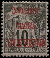 INDOCHINE Colis Postaux * - 2, Surcharge Vermillon, Signé JF Brun: 10c. Noir S. Lilas - Cote: 900 - Indochine (1889-1945)