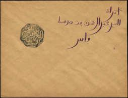 MAROC - POSTES LOCALES Poste  - Maury 13c, Lettre Complète Avec Cachet Noir - Cote: 200 - Morocco (1891-1956)