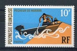 Polynésie  -  1969  :  Yv  82  ** - Polynésie Française