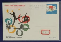 Men's Floor Exercises In Gymnastics,China 1984 JP1 Gold Medal Won In 23th Los Angeles Olympic Games Pre-stamped Card - Gymnastics
