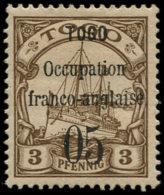 TOGO Poste * - 23, Type I: 05 S. 2pf. Brun (Maury) - Cote: 100 - Togo (1914-1960)