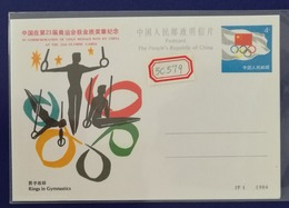 Rings In Gymnastics,China 1984 JP1 Gold Medal Won In 23th Los Angeles Olympic Games Commemmorative Pre-stamped Card - Gymnastics