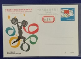Weightlifting In 60kg Class,China 1984 Gold Medal Won In 23th Los Angeles Olympic Games Commemmorative Pre-stamped Card - Weightlifting