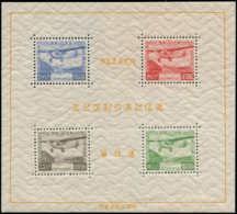 JAPON Blocs Feuillets ** - 1, Luxe: Expo De Tokyo 1934 - Cote: 2200 - Japan