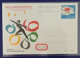 Women's Individual Foil Fencing,China 1984 JP1 Gold Medal Won In 23th Los Angeles Olympic Games Pre-stamped Card - Weightlifting
