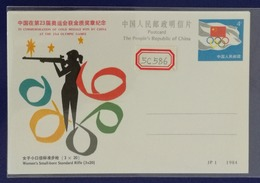 Women's Small-bore Standard Rifle,China 1984 JP1 Gold Medal Won In 23th Los Angeles Olympic Games Pre-stamped Card - Shooting (Weapons)