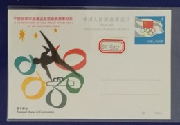 Pommel Horse In Gymnastics,China 1984 JP1 Gold Medal Won In 23th Los Angeles Olympic Games Pre-stamped Card - Gymnastics