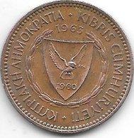 *cyprus 5 Mils 1963  Km 39  Xf+ - Cyprus