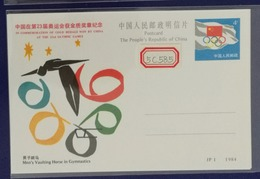 Men's Vaulting Horse In Gymnastics,China 1984 JP1 Gold Medal Won In 23th Los Angeles Olympic Games Pre-stamped Card - Gymnastics