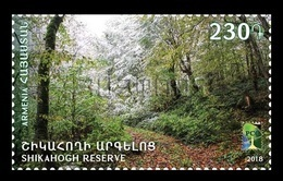 Armenia 2018 Mih. 1080 Nature Reserves. Shikahogh Nature Reserve. Space (RCC Joint Issue)  MNH ** - Armenia