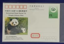 China 1993 JP42 '93 Chendu International Panda Festival Commemmorative Pre-stamped Card - Other