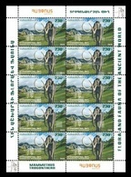 Armenia 2019 Mih. 1112 Fauna Of The Ancient World. Steppe Mammoth (M/S) MNH ** - Armenia